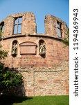 inside and decor of heidelberg...   Shutterstock . vector #1194369943