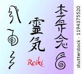 the reiki energy. symbols.... | Shutterstock .eps vector #1194375520