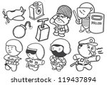 set of police and soldier doodle | Shutterstock .eps vector #119437894