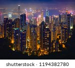 famous view of hong kong   hong ... | Shutterstock . vector #1194382780