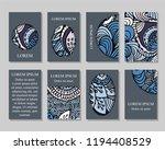 stock vector art brochure... | Shutterstock .eps vector #1194408529