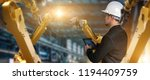 engineer check and control... | Shutterstock . vector #1194409759