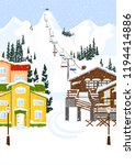 ski resort vacation with ski... | Shutterstock .eps vector #1194414886