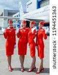 moscow  russia   05 04 2018  an ... | Shutterstock . vector #1194451363