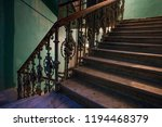 antique marble staircase with... | Shutterstock . vector #1194468379