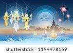 thailand loy krathong festival  ...   Shutterstock .eps vector #1194478159