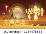 thailand loy krathong festival  ... | Shutterstock .eps vector #1194478993