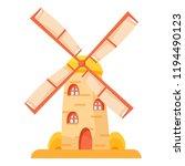 windmill cartoon traditional... | Shutterstock .eps vector #1194490123