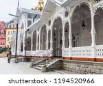 karlovy vary  czech republic ... | Shutterstock . vector #1194520966