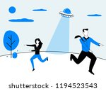 people  a man and a woman  run... | Shutterstock .eps vector #1194523543