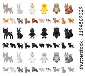 toy animals cartoon icons in... | Shutterstock .eps vector #1194569329
