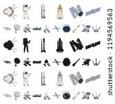 space technology cartoon icons... | Shutterstock .eps vector #1194569563