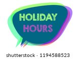 text sign showing holiday hours.... | Shutterstock . vector #1194588523
