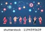happy diwali indian people... | Shutterstock .eps vector #1194595639
