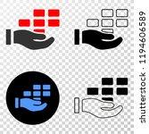 hand offer bricks eps vector...   Shutterstock .eps vector #1194606589