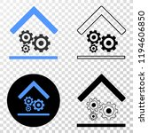 engine service garage eps...   Shutterstock .eps vector #1194606850