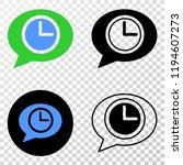 clock message balloon eps...   Shutterstock .eps vector #1194607273