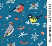 vector seamless embroidery set... | Shutterstock .eps vector #1194647863