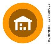 warehouse vector icon | Shutterstock .eps vector #1194689323