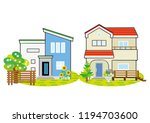 scenery that two houses stand... | Shutterstock .eps vector #1194703600