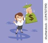 businesswoman carrying sack... | Shutterstock .eps vector #1194707590