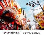 osaka  japan   october 1  2018  ...   Shutterstock . vector #1194713023