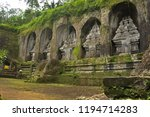 gunung kawi temple in the...   Shutterstock . vector #1194714283