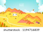 autumn travel illustration | Shutterstock .eps vector #1194716839