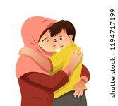 a vector illustration of muslim ... | Shutterstock .eps vector #1194717199
