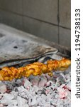 healthy shish kebab or grilled... | Shutterstock . vector #1194738133
