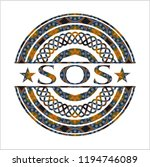 sos arabesque style badge.... | Shutterstock .eps vector #1194746089