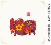 happy chinese new year 2019...   Shutterstock .eps vector #1194757873