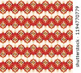 seamless pattern with soft... | Shutterstock .eps vector #1194770779