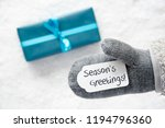 turquoise gift  glove  english... | Shutterstock . vector #1194796360