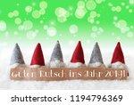 gnomes  green bokeh  stars ... | Shutterstock . vector #1194796369