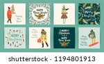 christmas and happy new year... | Shutterstock .eps vector #1194801913