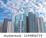 skyscrapers and construction... | Shutterstock . vector #1194806719