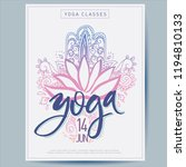 cards for yoga retreat or yoga... | Shutterstock .eps vector #1194810133