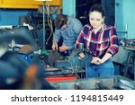 serious masters are working... | Shutterstock . vector #1194815449