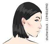 fashion and beauty illustration.... | Shutterstock .eps vector #1194816940