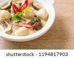 green curry with fish ball  ... | Shutterstock . vector #1194817903