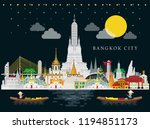 tropical island. thailand ... | Shutterstock .eps vector #1194851173