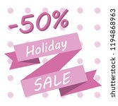 holiday sale calligraphy.... | Shutterstock .eps vector #1194868963