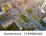 aerial drone view of two level... | Shutterstock . vector #1194886360