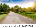 empty street with comfortable... | Shutterstock . vector #1194899509