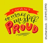 lettering composition of i want ... | Shutterstock .eps vector #1194913990
