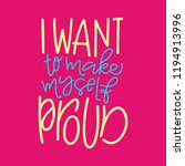 lettering composition of i want ... | Shutterstock .eps vector #1194913996