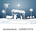 vector illustration of a... | Shutterstock .eps vector #1194917173