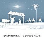 vector illustration of a... | Shutterstock .eps vector #1194917176