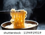 chopsticks to tasty noodles...   Shutterstock . vector #1194919519